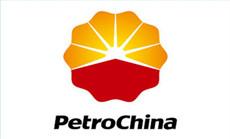 petro-China-2